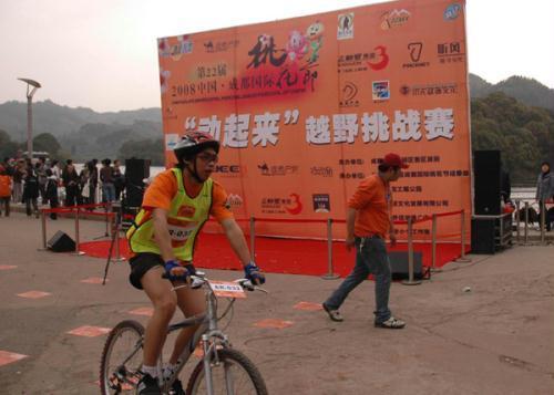 第22届中国成都国际桃花节定向越野比赛登场图片