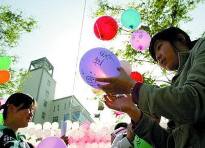 大学生放飞奥运梦想 五彩气球写下祝福与期盼