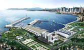 奥运会青岛分赛场:青岛奥林匹克帆船中心
