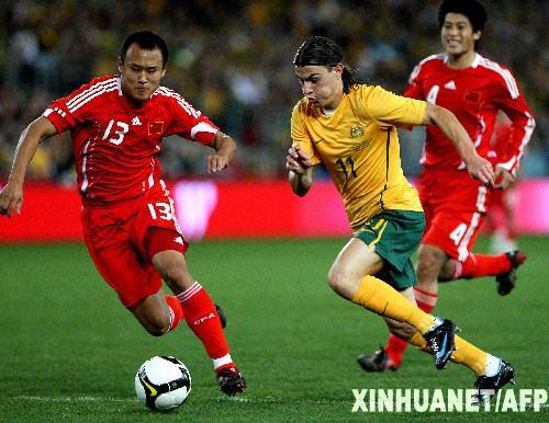 世界杯预选赛 中国胜澳大利亚