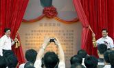 国家体育场正式落成 喜迎北京奥运静待八方宾客