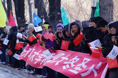 齐齐哈尔大学的大学生们热情欢迎大冬火炬的到来-第24届大冬会火炬