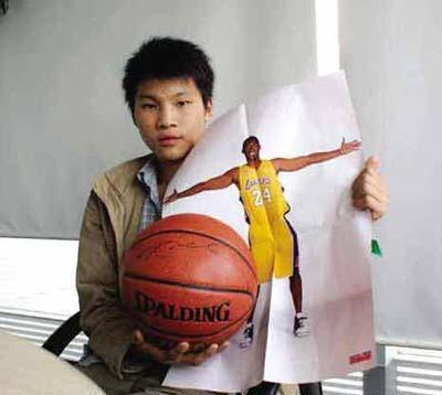 科比回信北川截肢男孩:你投篮的姿势很帅(视频