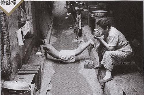 学习锻炼两不误1996年陕西西安民乐园棚户区的孩子