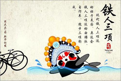 7044奥运项目简笔画