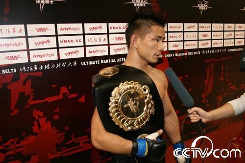 杨建平获得UMAC综合搏击冠军争霸赛首个金腰