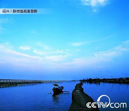 用英文介绍中国风景