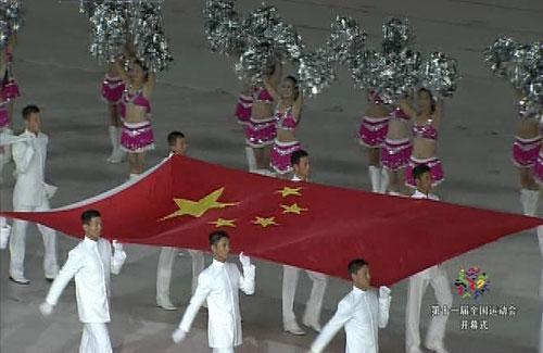 [高清组图]中华人民共和国国旗 全运会会旗入场