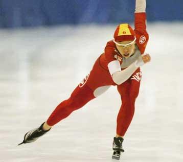第一体育 大冬会 项目 速度滑冰