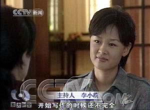 能体会现在孩子的心情吗?   秦文君:   我觉得有一些心态是永恒的.