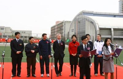 北京第八十中预申办奥林匹克v高中示范校2015知识点高中政治图片