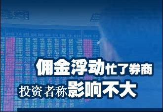 """科技早闻:今日头条""""灵犬""""升级;三星S10系列国内价格确定:5300元起步"""