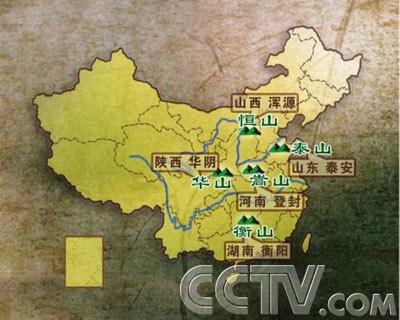 中华五岳位置地图