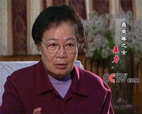 中国女<font color=red>将军</font>与日本孤女(三)被<font color=red>聂</font>荣臻元帅救养美
