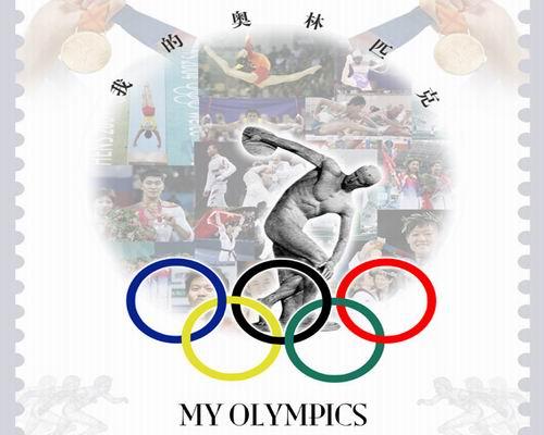 看激情奥运 讲动人故事