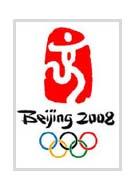 2008奥运会会徽