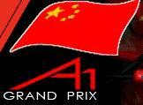 A1中国赛车队