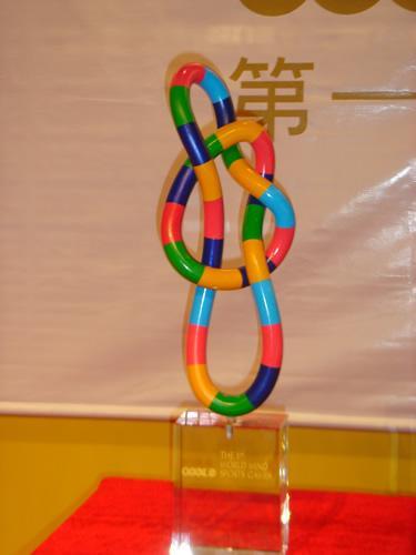 """第一届世界智力运动会会徽 取名""""同心结""""[组图]"""