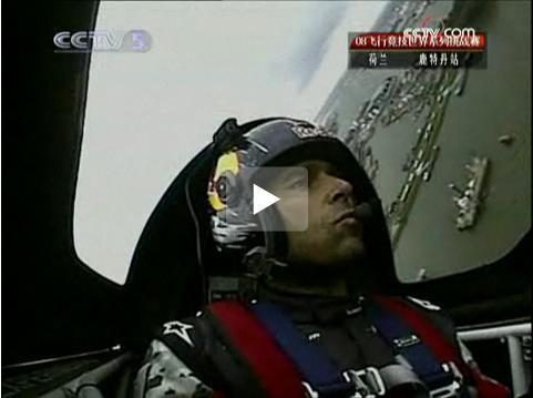 飞行竞技鹿特丹站挑战四强赛 HANNES