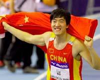 中国体育军团备战奥运
