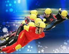 第24届世界大学生冬季运动会