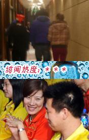 庞伟杜丽公开宣布恋情 定情08奥运