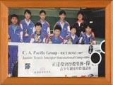 <center>长 高</center>