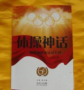 <strong>2008年12月</strong><br>湖北省委宣传部重点立项,出版发行