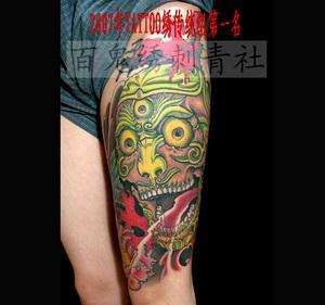 铸有三个骷髅,底板表面为海水江崖纹,或者满缀代表火焰的花纹,四周饰